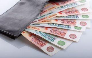 Кредит на персональных условиях от Сбербанка: предложения банка и процентные ставки