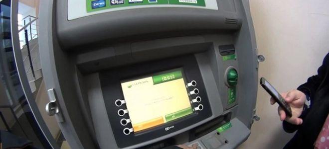 Забыл карту в банкомате Сбербанка: как вернуть и надо ли звонить в банк