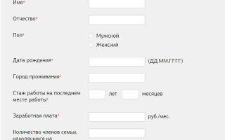 Потребительские кредиты в АК Барс банке физическим лицам: действующие предложения и необходимые документы