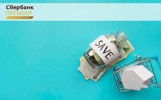 Вклады Сбербанк Премьер 2018: проценты и условия депозита