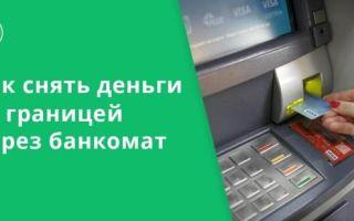 Как снять деньги с карты Сбербанка без карточки: пошаговая инструкция