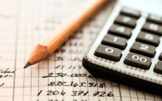 Первоначальный взнос по ипотеке: условия банков и расчет процентов