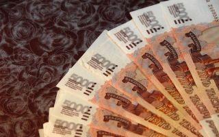 Где можно получить займ на 1000000 рублей: список МФО и отзывы клиентов