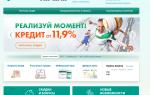 Кредит в СКБ-Банке: ставка, онлайн-заявка, калькулятор и отзывы клиентов