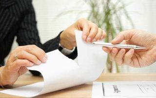 Можно ли в Сбербанке отказаться от страховки по кредиту: отказ от страхования после получения ссуды