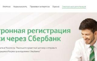 ДомКлик от Сбербанка: как купить квартиру по ипотеке без первоначального взноса и рефинансирование кредитов