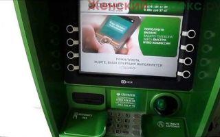 Как пользоваться банкоматом Сбербанка: пошаговая инструкция с фото и советы клиентам
