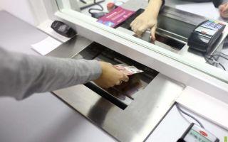 Микрозаймы в Вива деньги: проценты, подача онлайн-заявки и отзывы клиентов