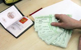 Ипотека для ИП в ВТБ: условия, программы, документы и отзывы клиентов