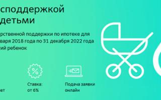 Второй кредит в Сбербанке на любые цели: что для это нужно, условия и отзывы клиентов