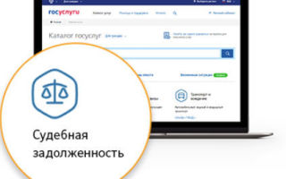 Retail Rus Arrested (Ретайл Раш Арестед): что это означает в Сбербанке, списание со счетов банка