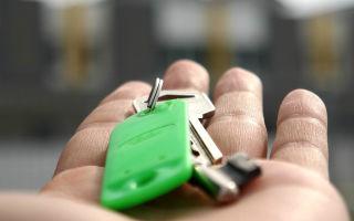 Реструктуризация ипотеки в Дом.рф (АИЖК): программы и отзывы клиентов
