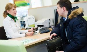 Банковский день в Сбербанке: операционные сутки для юридических лиц