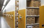 Сведения о выгодоприобретателе Сбербанк: образец заполнения формы и информационные сведения клиента