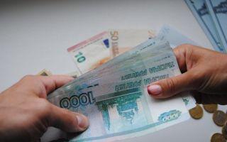 Потребительский кредит для держателей зарплатных карт в Сбербанке