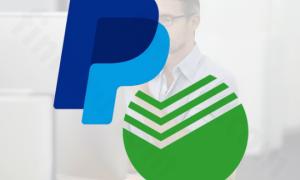 Как пополнить PayPal (ПэйПал) с карты Сбербанка: пошаговая инструкция и советы клиентам