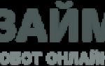 Где взять микрозайм до 500 рублей: список МФО, проценты и отзывы заемщиков