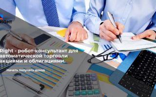 Сбербанк управление активами: какая доходность ПИФ электроэнергетики и что такое УК Sberbank am (Сбербанк ам)