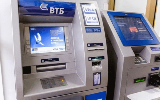 Комиссия за перевод со Сбербанка на ВТБ 24: инструкция клиента