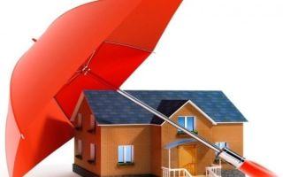Ипотека в НС Банке: условия и процентные ставки, требования к заемщику и недвижимости