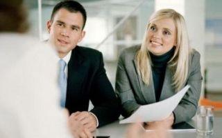 Есть ли ипотека в Сетелем банке и какие документы необходимы для ее оформления?