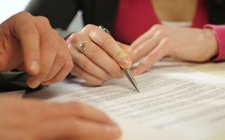 Ипотека для многодетной семьи в Сбербанке: условия, процентные ставки и расчет платежей