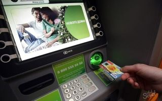 Как оплатить ЖКХ через терминал Сбербанка картой: пошаговая инструкция