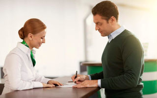 Страхование вкладов физических лиц в Сбербанке: как устроена система