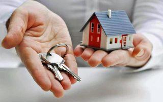 Под какой процент банки дают ипотеку: сравнение ставок и отзывы клиентов