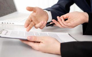Поручитель по ипотеке: отличия от созаемщика, требования, необходимые документы