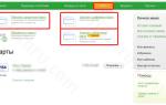 Калькулятор валют Сбербанк: онлайн конвертер обмена денежных купюр, как перевести доллары в рубли