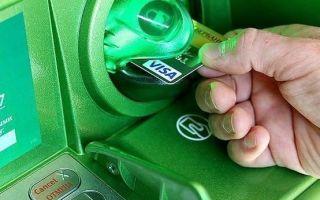 Лимит на снятие наличных через банкомат Сбербанка: действующие максимальные суммы