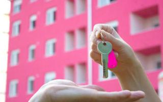Сбербанк ипотека на земельный участок: онлайн калькулятор, кредит на покупку дома под ИЖС