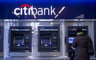 Стоимость обслуживания и оформления дебетовых карт Ситибанка: ключевые условия