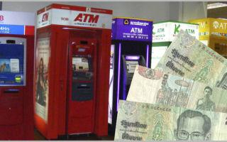 Как в Тайланде снять деньги с карты Сбербанка: курс и комиссия за обналичивание