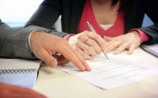 Брачный договор для ипотеки образец Сбербанк: для чего нужен, плюсы и минусы оформления