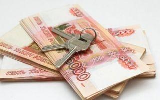 Максимальная и минимальная сумма ипотеки: расчет онлайн и отзывы клиентов