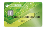 Дебетовые карты Сбербанка без оплаты за обслуживание: регулярные затраты по продуктам