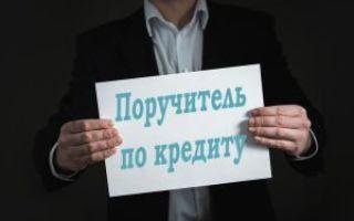 Дадут ли ипотеку, если есть кредит: требования банков и отзывы заемщиков
