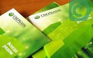 Сбербанк страхование: рассчитать онлайн калькулятор страховки жизни от несчастных случаев и здоровья человека