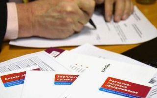 Резервирование счета в Сбербанке для Гособоронзаказа: преимущества и недостатки операции