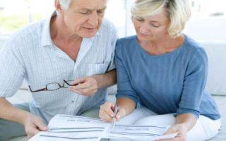 Ипотека пенсионерам до 75 лет без поручителей в Сбербанке: какие условия в банке 2020 года для людей пенсионного возраста и можно ли взять ипотечный кредит