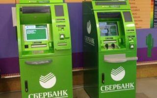 Оформить кредитную карту Сбербанка Онлайн с моментальным решением: описание процедуры