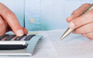 Как оформить кредит на 300000 рублей: в каком банке выгодные условия и отзывы заемщиков