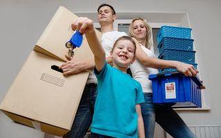 При рождении 3 ребенка списывается ипотека Сбербанк: ипотечный кредит для многодетных семей в 2020 году и условие снижения процентной ставки