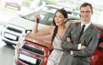 Как оформить кредит для многодетной семьи на автомобиль: условия и отзывы клиентов