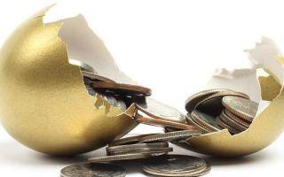 Номинальный счет опекуна в Сбербанке: что это такое и как им пользоваться?