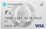 Список дебетовых карт с бесплатным годовым обслуживанием: предложения банков