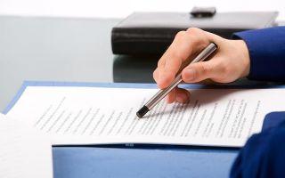 Заемщик и кредитный договор: важные условия