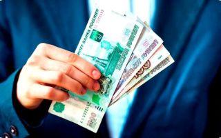 Где можно брать займы на 400000 рублей: список организаций